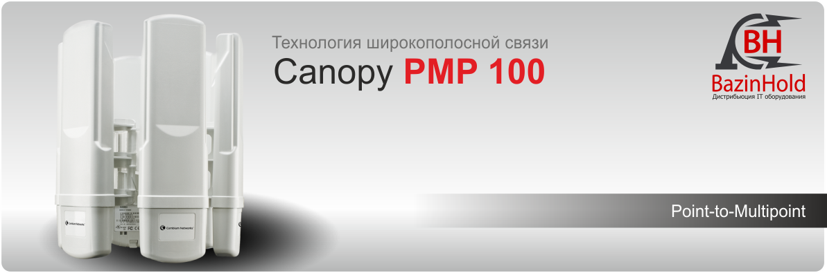 Canopy PMP 100