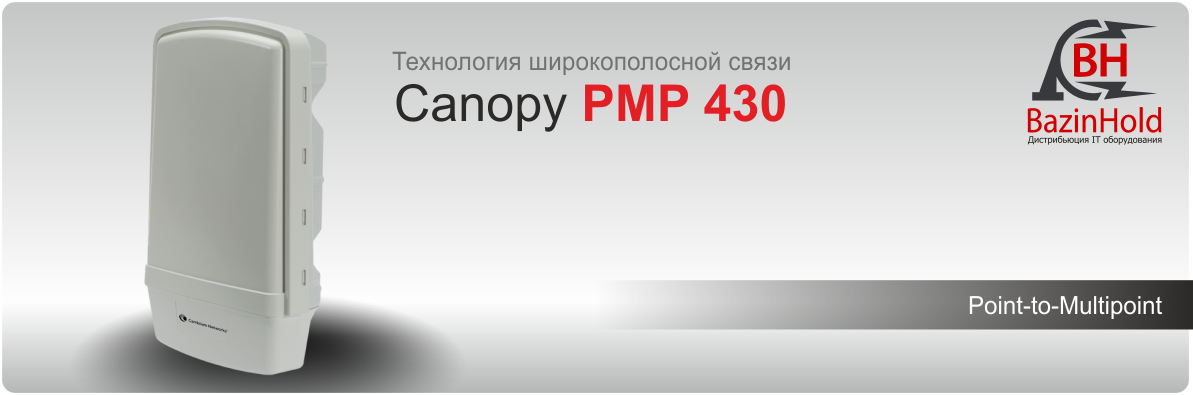 Canopy PMP 430